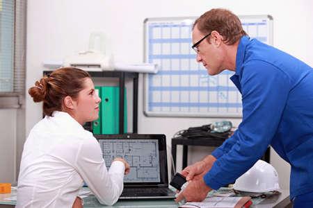 classifier: Professional office