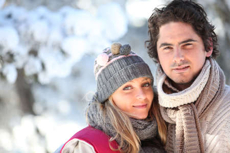 frigid: Couple walking outside on a winters day Stock Photo