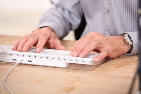 Keyboard Stock Photo - 22529851