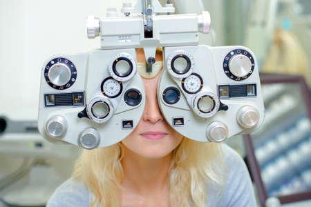near sighted: Fancy eye test