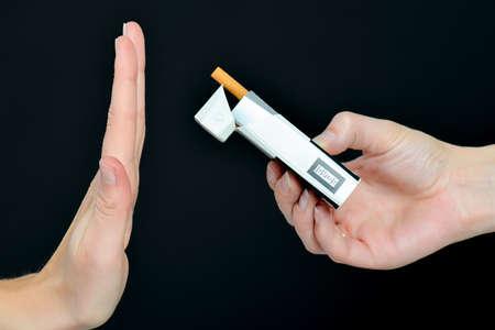 stop smoking: I have to stop smoking