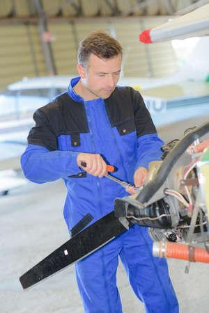 aerospace: aerospace engineer