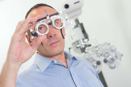 nearsighted: ophtalmology