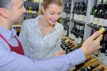 serf: recommendation from the wine expert