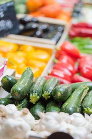Fresh vegetables at the supermarket