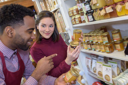 retailer: the organic jam Stock Photo