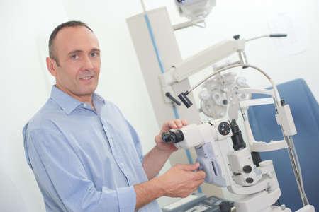 slit lamp and ophtalmologist