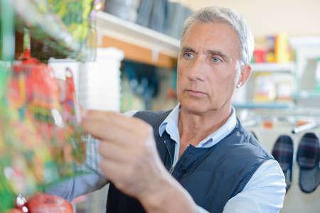 shopper: shopper at store