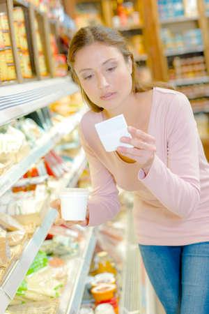 specific: yogurt Stock Photo