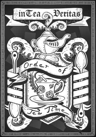 vintage graphic coat of arm for bar or restaurant Illustration