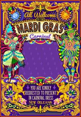 baile latino: El carnaval ilustración cartel del festival. Nueva Orleans noche Mostrar Carnaval Desfiles Fiesta de la mascarada plantilla de tarjeta de invitación. evento de baile latino con el tema de la samba o la salsa bailarina. Máscara del carnaval lirio del vector Vectores