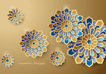 イスラムの幾何学的芸術の紙グラフィック。イスラムの装飾とラマダン カリーム背景。