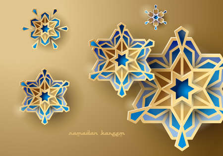 이슬람 형상 예술의 종이 그래픽입니다. 이슬람 장식과 라마단 카림 배경입니다. 일러스트
