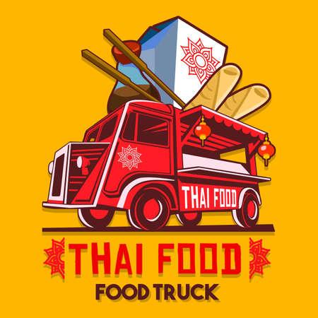 태국 음식 레스토랑 빠른 배달 서비스 또는 음식 축제에 대 한 음식 트럭 로고 타입. 타이 음식과 트럭 밴 광고 로고 벡터 일러스트
