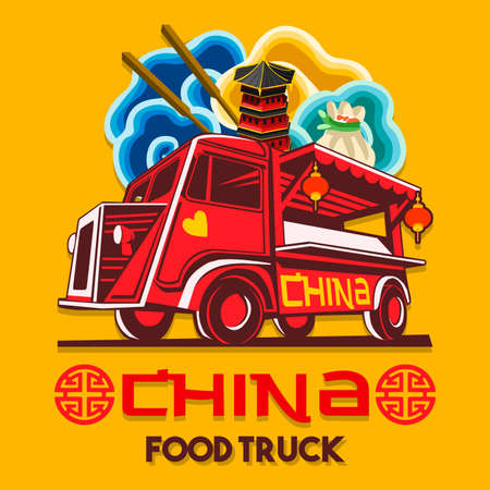 Food truck logotype for Chinese china restaurant fast delivery service or food festival. Truck van with advertise ads shrimp dumpling vector logo