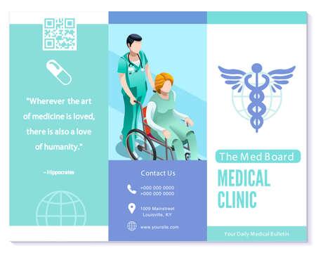 벡터 의료 클리닉 trifold 브로셔 단순히 깨끗 한 파란색과 흰색 배경 가진 현대적인 디자인.