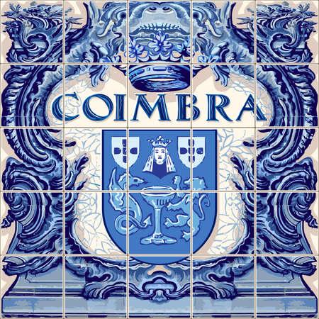 코임브라 포르투갈 세라믹 타일 포르투갈어 기호 벡터 청금석 파란색 그림