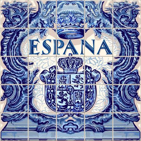 スペインは、スペインのセラミック タイルをシンボル ベクトル青ラピスのイラスト