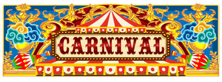 Carnival banner circus template. Circus vintage theme for kids birthday party invitation or post. Quality vector illustration. Imagens - 93385659