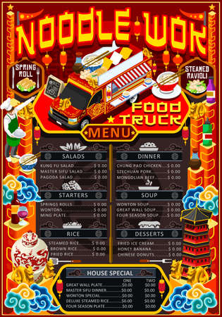 Fast food truck festival Chinese wok menu brochure street food poster design. Vintage party invite with hand drawn graphic. Vector food menu template for hipster flyer or board.