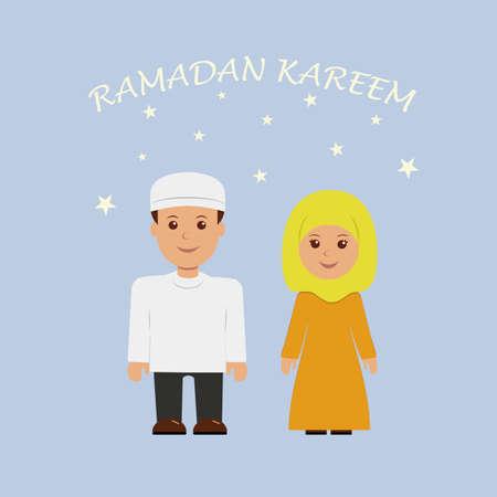 happy couple: Illustration of happy Muslim couple. Illustration