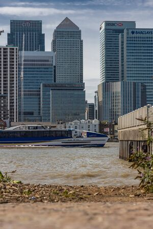A boat passing the City of London