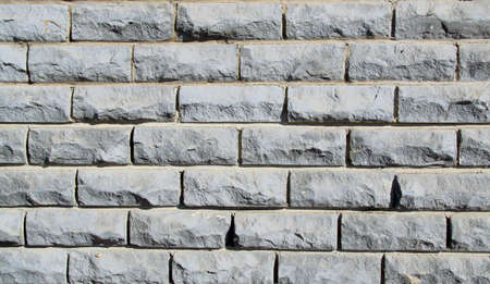terraced: The old white brick wall for a background or structures