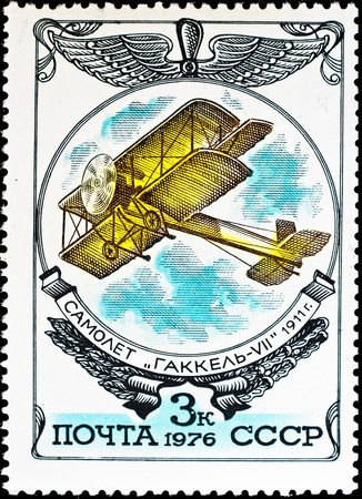 Stock Photo - USSR - CIRCA 1976  A stamp printed in the USSR shows Gakkel-VII Airplane, circa 1976 Stock Photo - 20289454