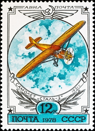 USSR - CIRCA 1978  A stamp printed in the USSR shows Airplane Stal-2, circa 1978
