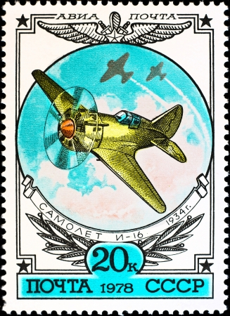 Stock Photo - USSR - CIRCA 1978  postage stamp shows vintage rare plane  I-16 , circa 1978 Stock Photo - 20289445