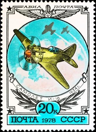 Stock Photo - USSR - CIRCA 1978  postage stamp shows vintage rare plane  I-16 , circa 1978 Stock Photo - 20289445