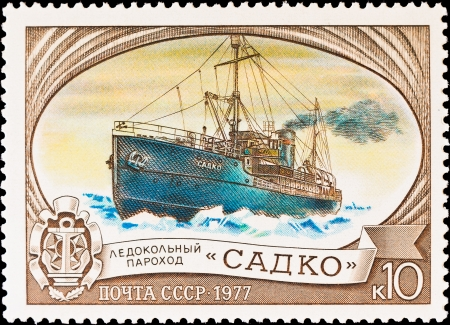 breaking up: USSR - CIRCA 1977: A stamp printed in USSR shows the Russian icebreaker ship Sadko breaking up ice in the Arctic, circa 1977. Editorial