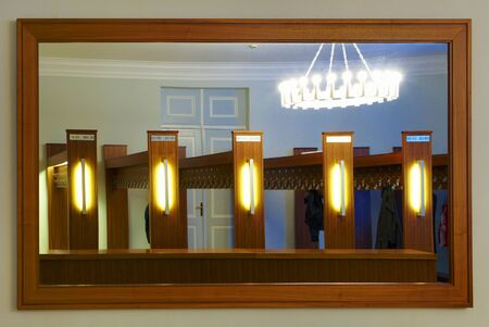 cloakroom: Mirror image of public presentable cloakroom in Tartu University main building.