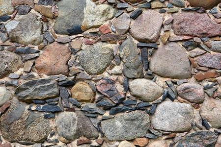 sone: Hand made ancient stone wall background.