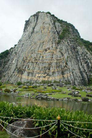 laser buddha at Cheejan Mountain photo