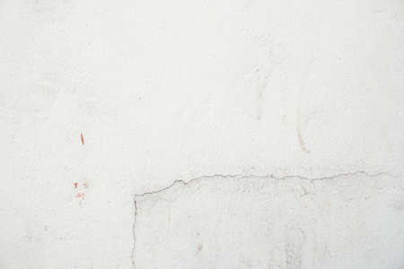 Grunge wall texture background  photo