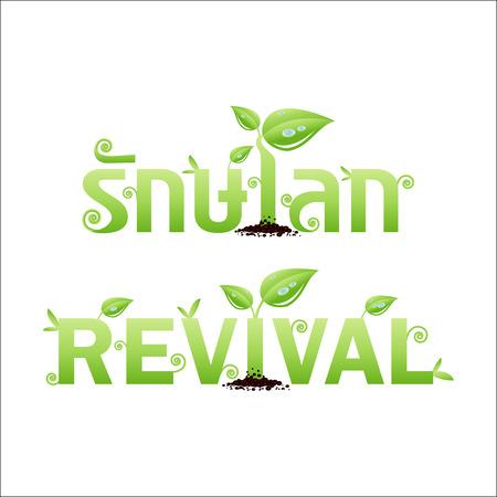 revival: Revival