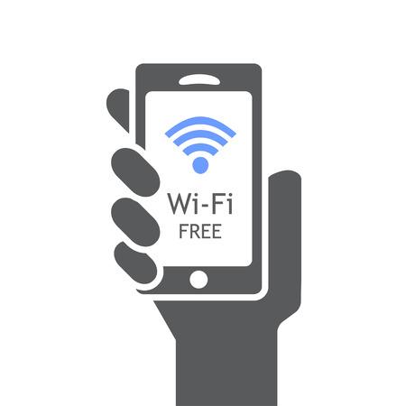 와이파이 무료 아이콘