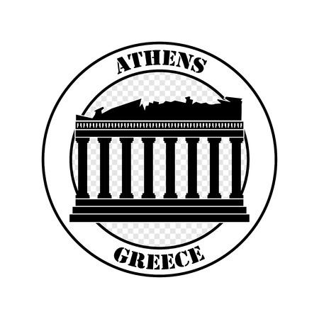 acropolis: AthensGreece Symbol Illustration