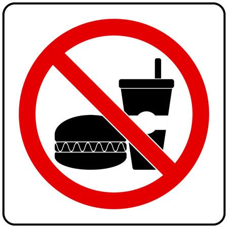 식품 사인 금지 일러스트