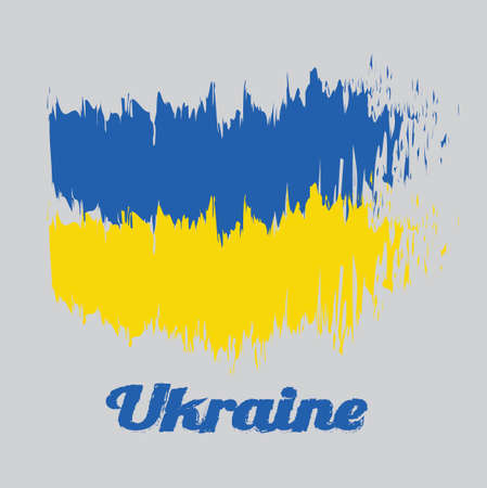 Brush style color flag of Ukraine, it is a banner of two equally sized horizontal bands of blue and yellow with text Ukraine.
