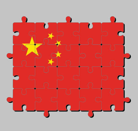 Jigsaw puzzle of China flag in a large golden star within an arc of four smaller golden stars on red. Concept of Fulfillment or perfection.