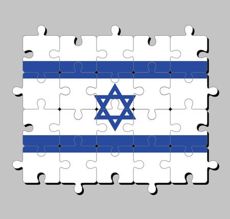 Jigsaw puzzle of Israel flag in blue hexagram on a white background, between two blue stripes. Concept of Fulfillment or perfection.