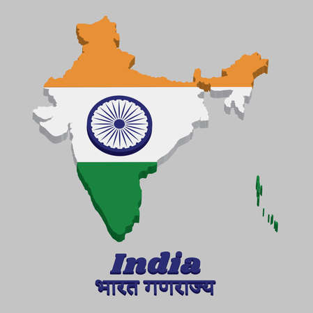 3D Map outline and flag of India, It is a horizontal rectangular tricolor of India saffron, white and green with the Ashoka Chakra wheel in blue. with name text India in English and hindi language.