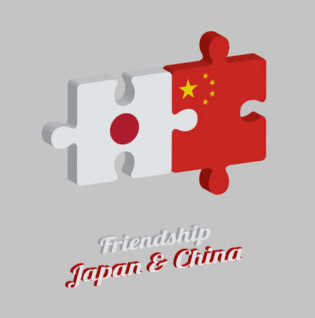 Jigsaw puzzle 3D of Japan flag and China flag with text: Friendship Japan & China. Concept of Friendly or good compatibility between both countries.