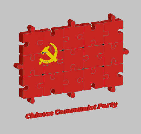 3D Jigsaw puzzle of Chinese Communist Party flag, golden hammer and sickle on red color. Concept of Fulfillment or perfection.