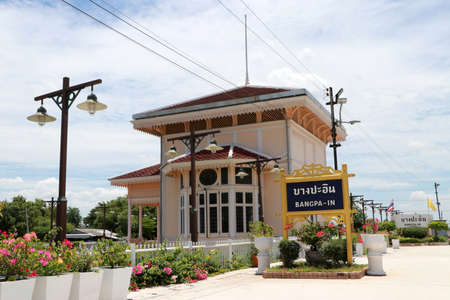Bang Pa in train station pavilion built in western style architecture by order of King Rama 5 of Thailand on 1896.