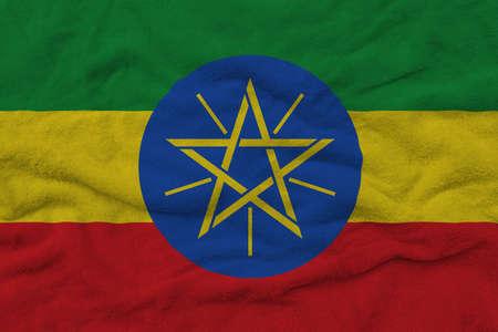 Ethiopian flag pattern on towel fabric, National flag of Ethiopia on fabric texture. Archivio Fotografico