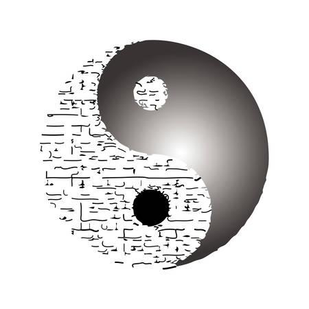 good karma: Harmony. Vector - easy to edit Illustration
