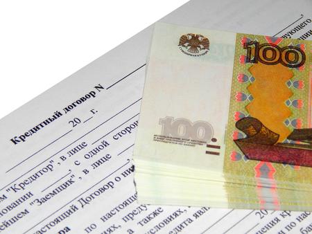 http://us.123rf.com/450wm/avatap/avatap1505/avatap150500103/40631066-Соглашение-с-российского-рубля-на-белом-фоне.jpg